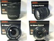 Sigma (Olympus) AF 18-125mm f/3.5-5.6 DC