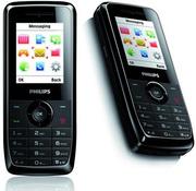 Продам  телефон Philips X100