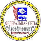 Академия Судебных Экспертиз и Независимой Оценки   http://aseno.ru