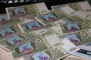 Срочно продам банкноты СССР 93-94г
