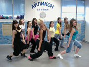 Школа танцев Айликон