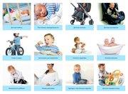 Качественные товары для детей по доступным ценам